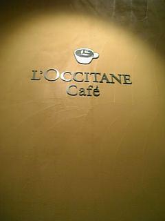 ロクシタンカフェ