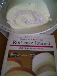 ロールケーキの会