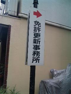 アイタ(>_<)