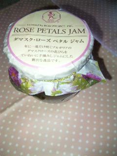 薔薇のジャム