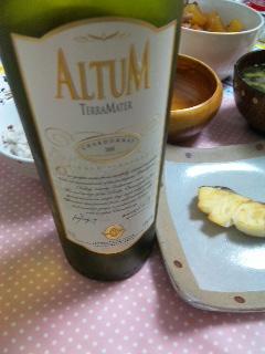 蔵直ワイン