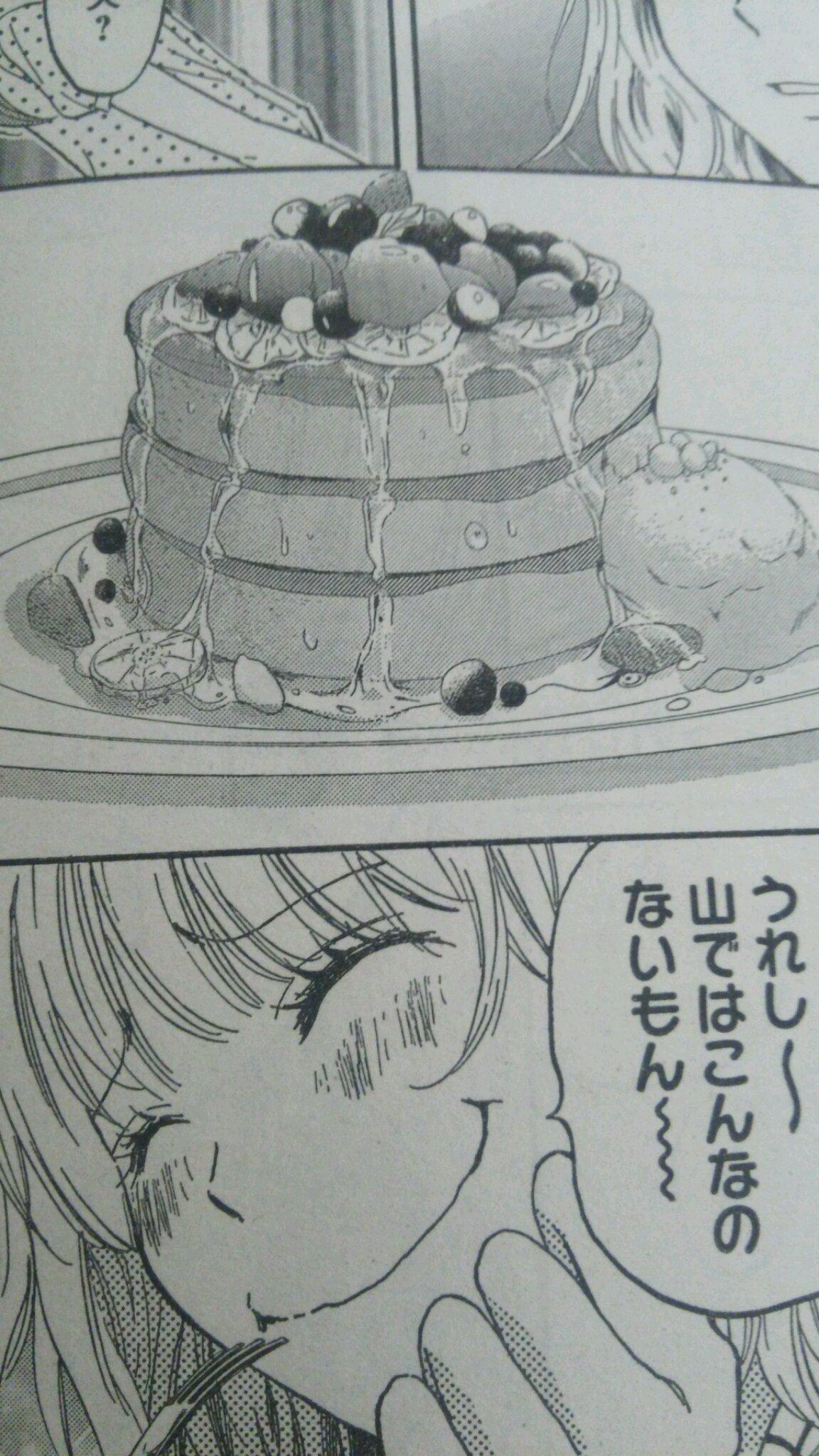 10話とパンケーキ